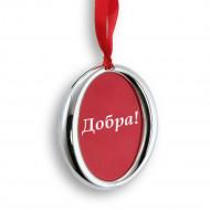 Декоративное украшение со вставкой Ornament